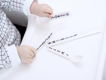 Design Letters Alfabet Bestekset