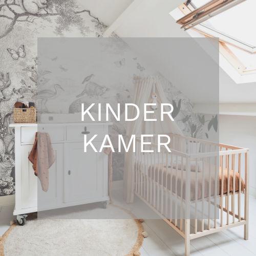 Online Baby Kinder Kamer